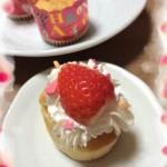 ひな祭り・不器用な母はカップケーキでお茶を濁す。