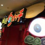 ヨロズマート福岡の「ふくふく時間」って何?行ってきました!