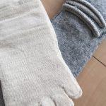 ヒオリエの冷えとり靴下は日本製!体ぽかぽかでサイコーです!
