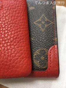 バルコスの財布とヴィトンの財布
