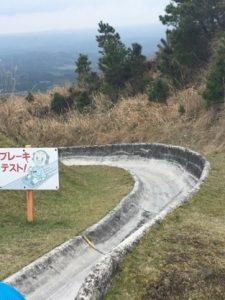 神話の里公園の滑り台