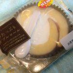 コスモスでメゾンブランシュ「卵たっぷりダブルロール」を買う
