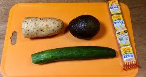 きゅうり、アボカド、山芋、チーズ